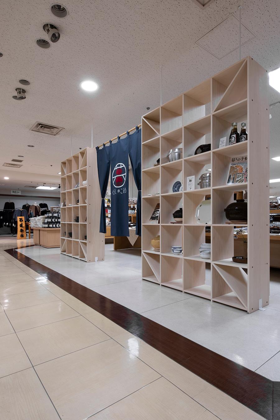 京阪百貨店守口店くらしのこみち