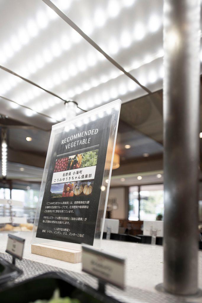 シズラー桜新町店の食材インフォメーションボードに | 展示用書類スタンド/RW(No.04)