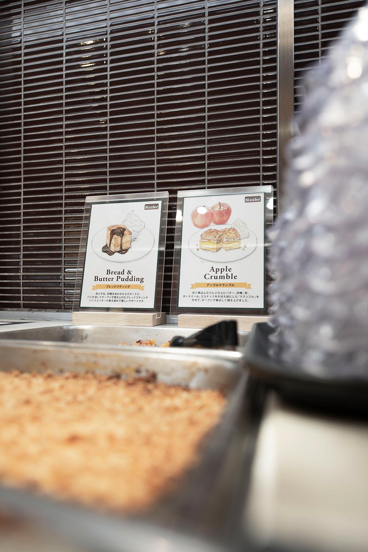 シズラー桜新町店の食材インフォメーションボードに | 展示用書類スタンド