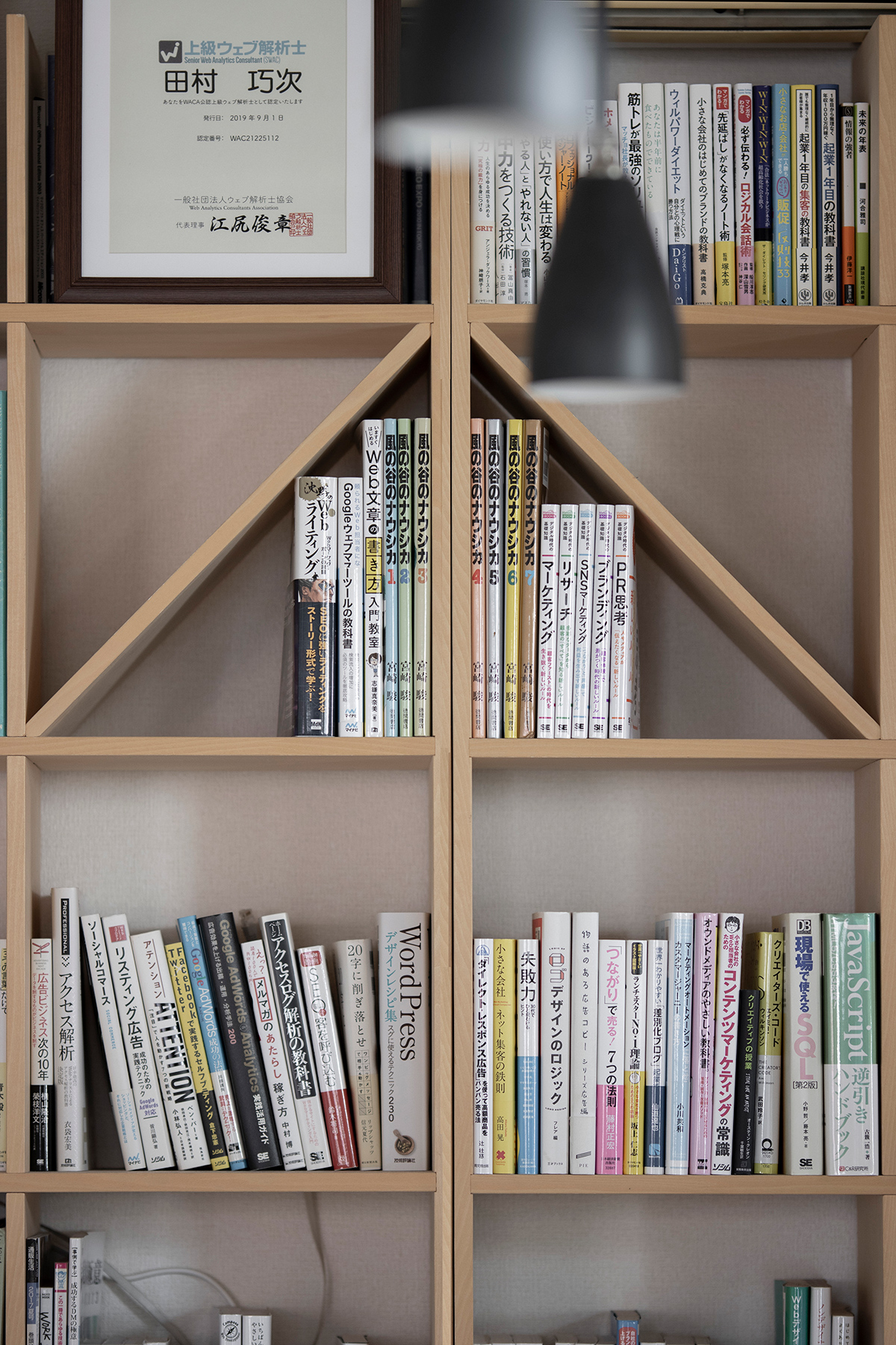 WEB制作会社の制作拠点に   壁一面の本棚 奥行350mm / Shelf (No.127)   マルゲリータ使用例